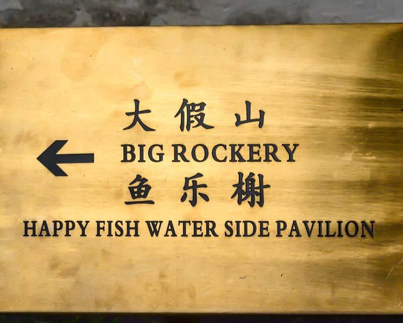 The Funniest Examples of Translation Gone Wrong