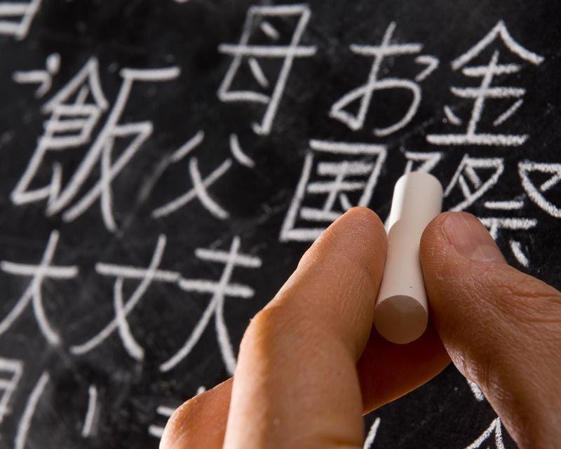 The Complexity of Japanese Language Translation