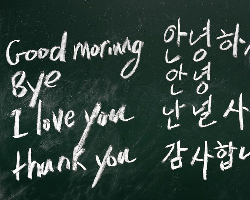 Six Languages Increasing in Demand IV: Korean Language Translation