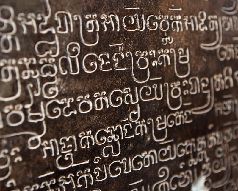 7 Interesting Facts About Ancient Languages